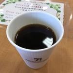 セブンカフェ - ドリンク写真: