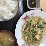 伊良部食堂ちゃんぷる - 料理写真: