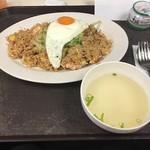 シンガポール コピティアム - 【ランチ】XO炒飯(海鮮) 1000円(税込)