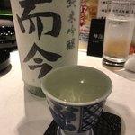 酒kure -
