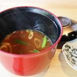 鮨 麻生 平尾山荘 - 赤出汁