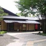 彩翔亭 - お茶で一服の後は日本庭園を散策