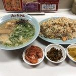83864121 - 焼き飯定食(800円)