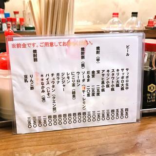 大衆酒場 よっちゃん -