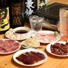 新鮮ホルモン豚風 - 料理写真:
