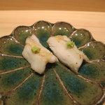鮨 安吉 - 穴子の白焼