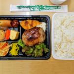 季節料理 新大阪 きらく - ハンバーグ弁当 500円