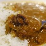ギャツビー - 尾崎牛の牛すじカレー定食(1,000円)