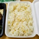 季節料理 新大阪 きらく - 玄米入りごはん