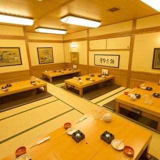 ❀最大100名ご対応可能な大人数用の宴会個室完備❀