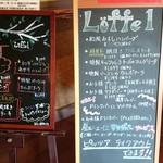 レッフェル 松阪店 -