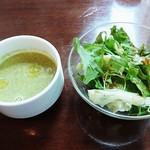 ブラッセルズ - スープ、サラダ