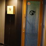 けずりひや 京都祇園 - 入り口