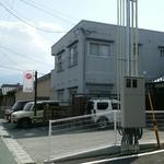 本町二丁目 玉川コーヒー店 -
