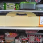 8389314 - 長いいちのみやろーるを冷蔵庫へIN!