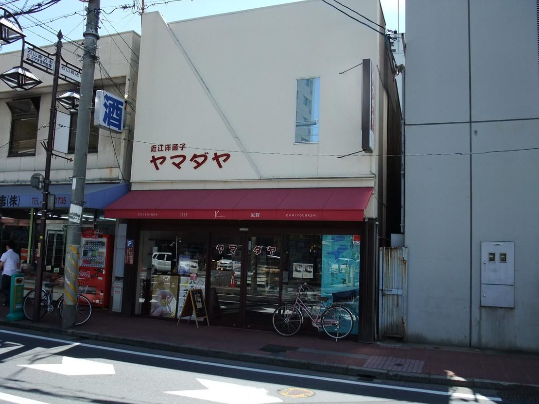 ヤマダヤ 石山店