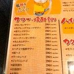陳記厨房 - お酒も安い