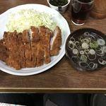 大黒食堂 -
