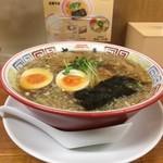 ちばき屋 - 支那そば(醤油味)+煮玉子