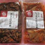 83891189 - 五目混ぜご飯と生姜炊込みの素