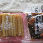 83891358 - 惣菜 牛蒡と鱈子
