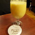 サンシャイン - ミックスジュース
