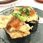 廻転寿司 まぐろ問屋 めぐみ水産 -