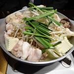 芋蔵 - もつ鍋2人前(醤油)(2,600円)