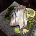 芋蔵 - 九州産〆さば(830円)