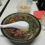 久野 - 料理写真:肉うどん(小)( ̄▽ ̄)ゞ
