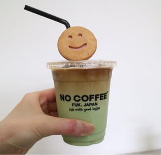 ノー コーヒー