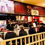 たこ家 道頓堀くくる - 大阪たこ焼きの超有名店!