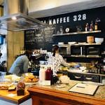 モンディアルカフェ328 - スレイヤー抽出のコーヒーが楽しめる!