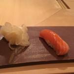 鮨 あい澤 - 鱒