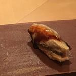 鮨 あい澤 - アナゴ
