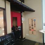 83897046 - 通常店の入り口
