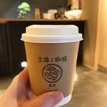 ボンゲンコーヒー -