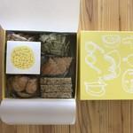 フードムード - クッキーBOX ¥2300