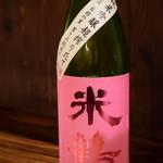 魚がし厨房 湊屋 - 米鶴(山形):グラスで@600円+税
