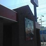 ガスト - 用宗街道沿いに店はあります。逆光気味ですが…。
