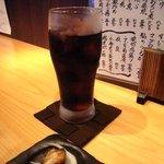 8390818 - 茜茶(小豆豆のお茶)