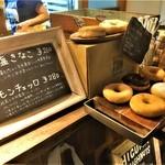 ヒグマドーナッツ - 店頭