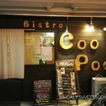 ビストロ クープー -