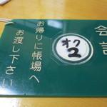 83902121 - 会計用カードが萌え~