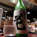 ebisujou - 日本酒