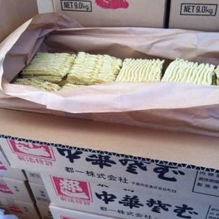 都一製麺拉通専用特注乾麺