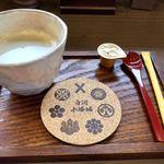 二ノ丸茶屋 -