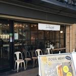 生クリーム専門店MILK CAFE -