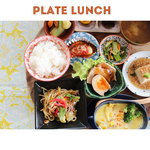 カフェ & セレクトショップ ラメール - 料理写真:プレートランチ(ドリンク付/和洋中おりまぜて週替わりでお作りしています♡週替わり/平日のみ/1日20食限定!)