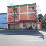ダイニングsakae - お店